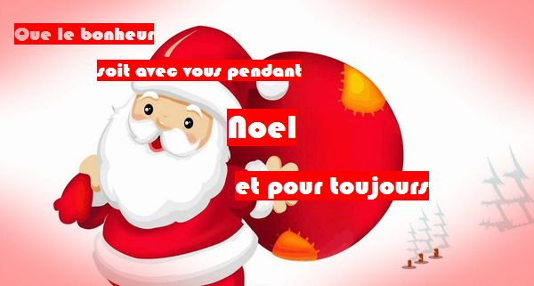SMS pour noel 2016